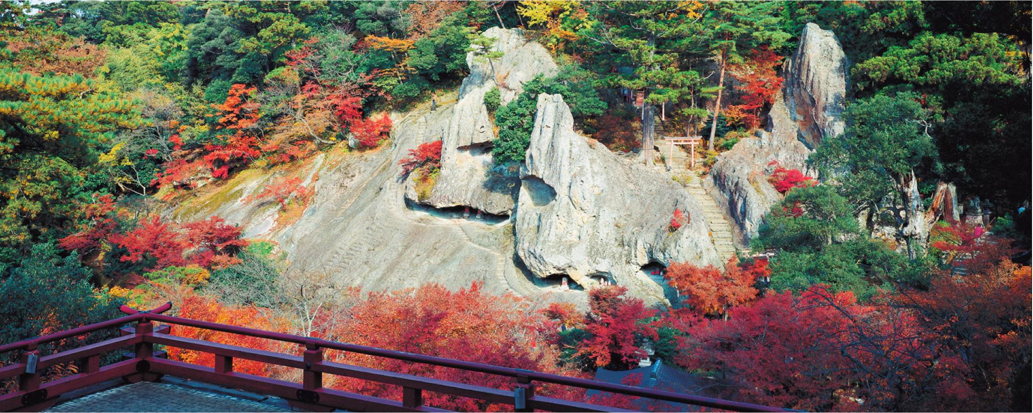 那谷寺の秋