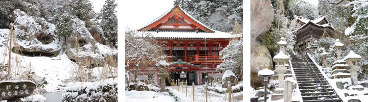 那谷寺の冬