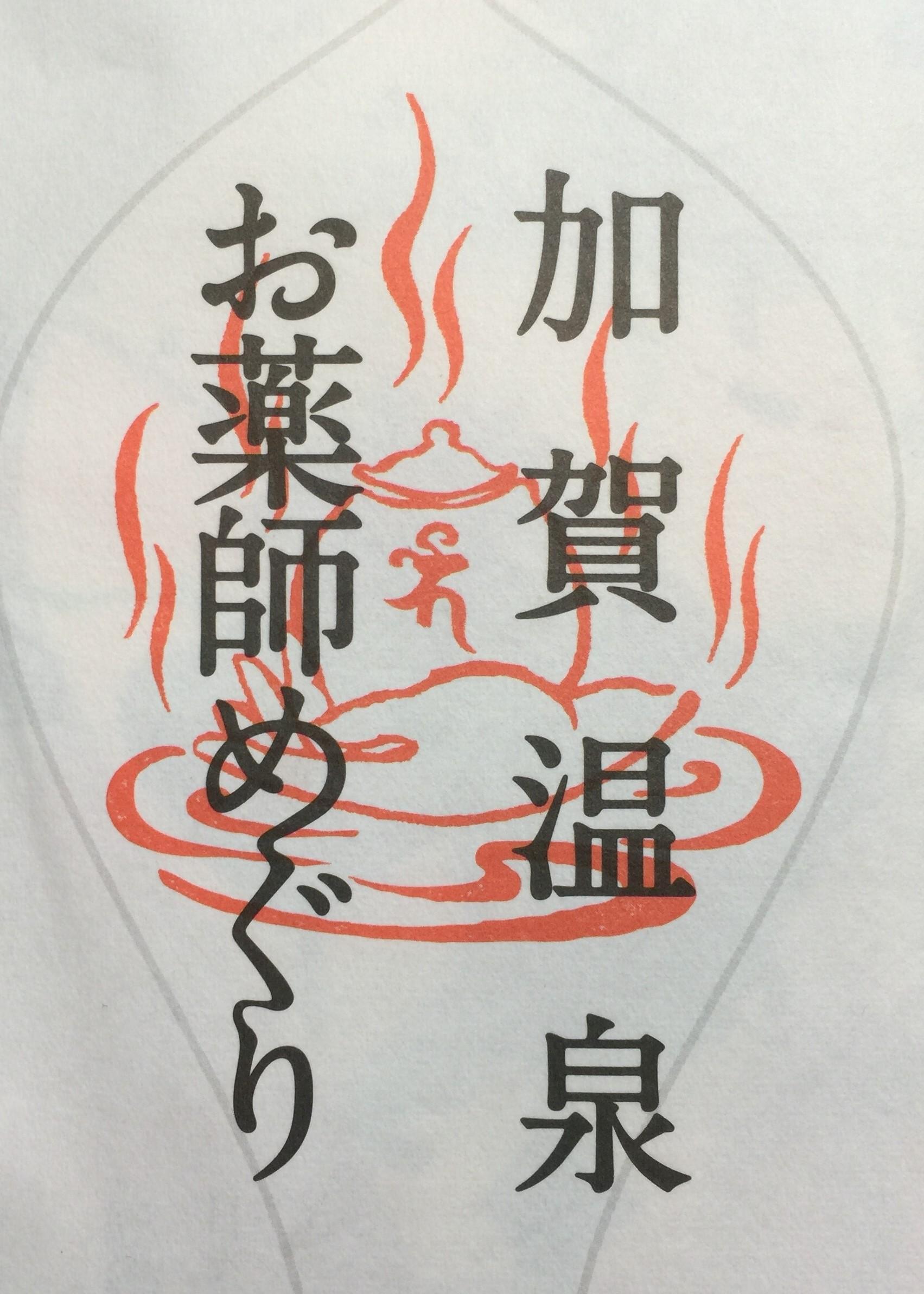 IMG_4325 - コピー (2)